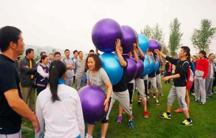 武汉好玩的趣味游戏瑜伽球