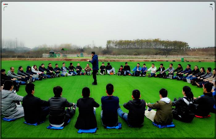 武汉农家乐前十名乐农湖畔拓展动力圈