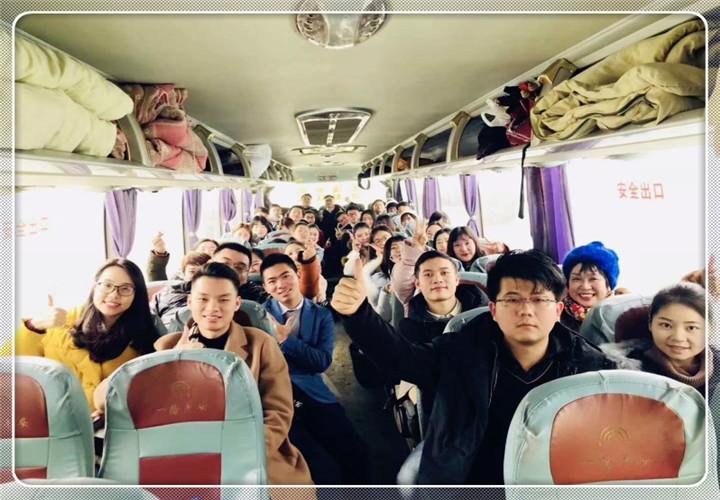 武汉公司团队出游.jpg