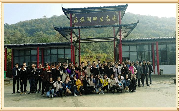 乐农山庄,武汉乐农湖畔生态园,武汉乐农湖畔山庄